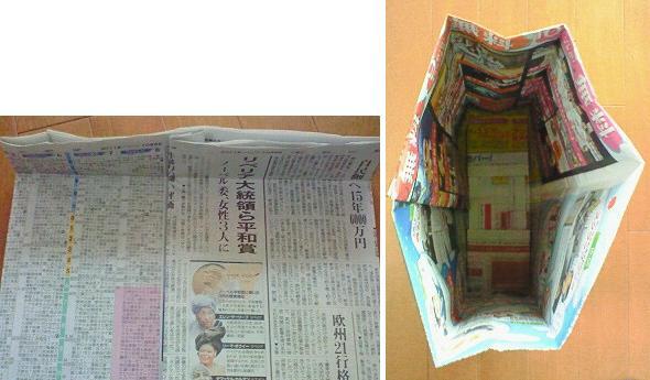 すべての折り紙 折り紙 ゴミ箱 チラシ : 新聞deゴミ袋9,10.JPG