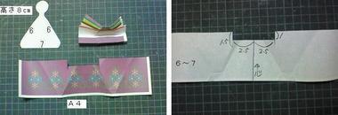 紙雛女1,2.JPG
