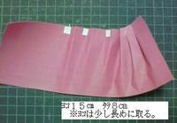 織姫2.jpg