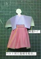 織姫3.jpg
