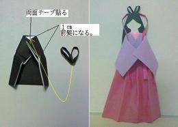 織姫4,5.JPG
