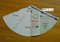 三角帽子 型紙と.jpg