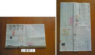 新聞deゴミ袋3,4.JPG