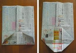 新聞deゴミ袋5,6.JPG
