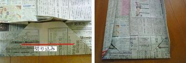 新聞deゴミ袋7,8.JPG