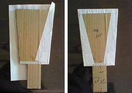 羽子板2012-5,6.JPG